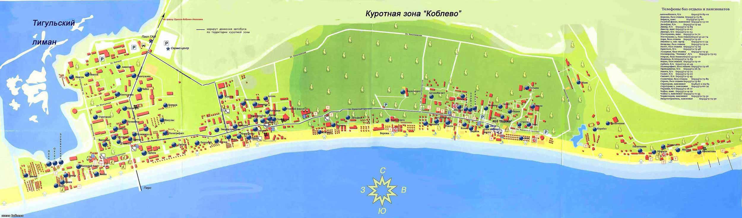 Москва и область | Предложения интима от девушек | Клуб ...