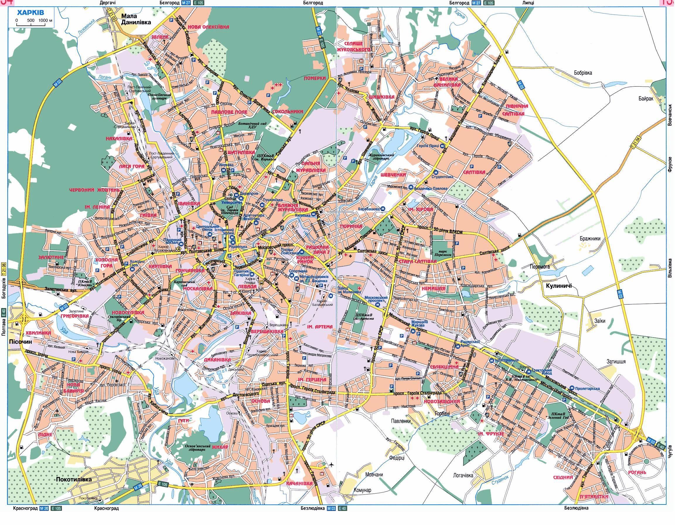 Харьков схема план города