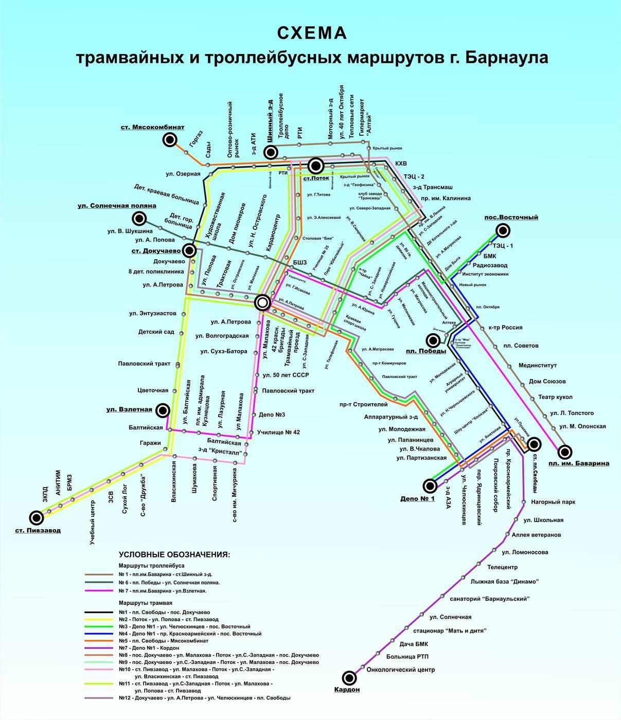 Схема проезда до краевой больницы барнаул