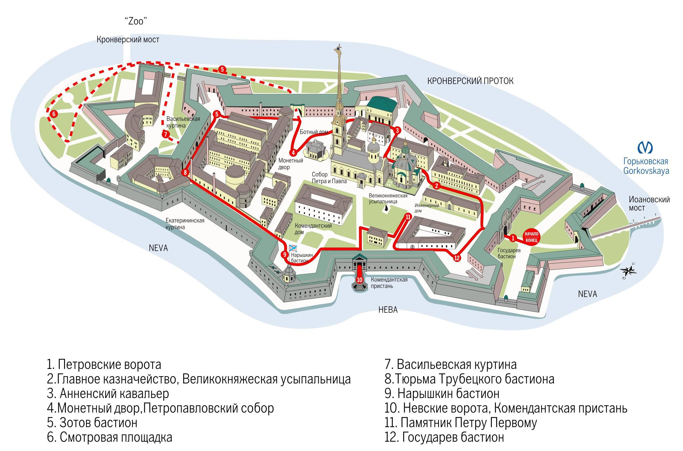 Схема петропавловской крепости спб