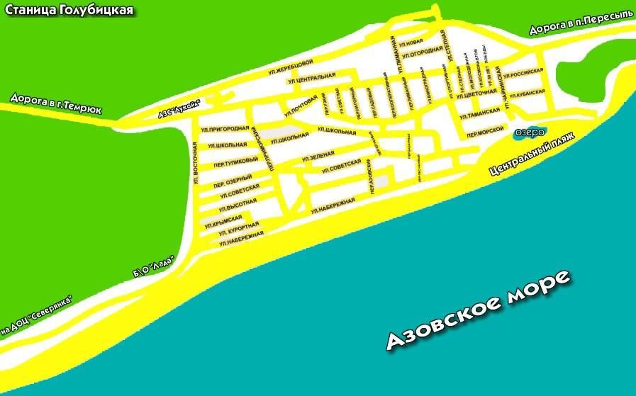 Станица голубицкая схема пляжей