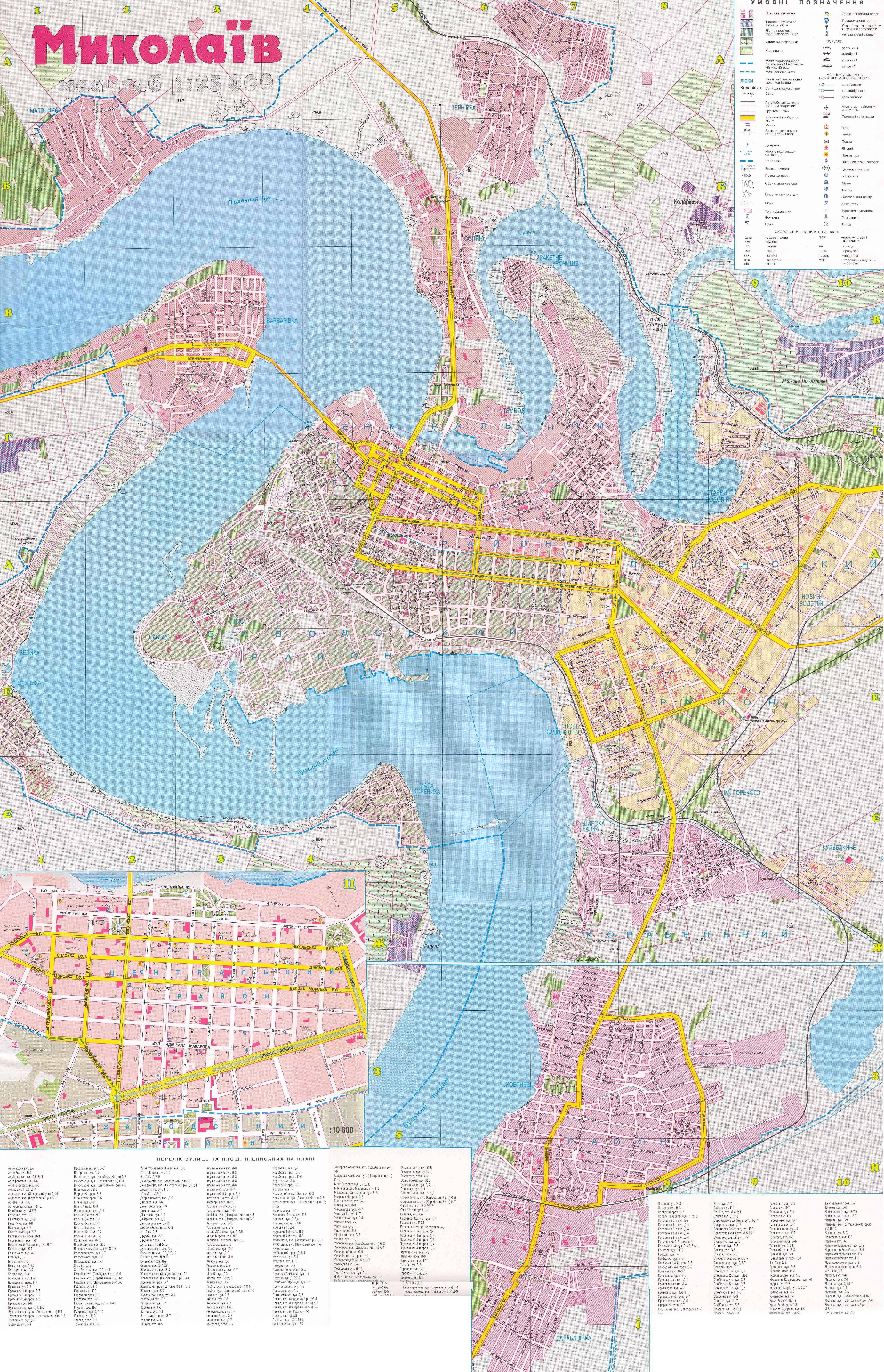 карта николаева с картинками мокрота при кашле