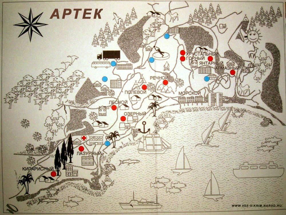 где находится артек лагерь на карте крыма плиты перекрытия