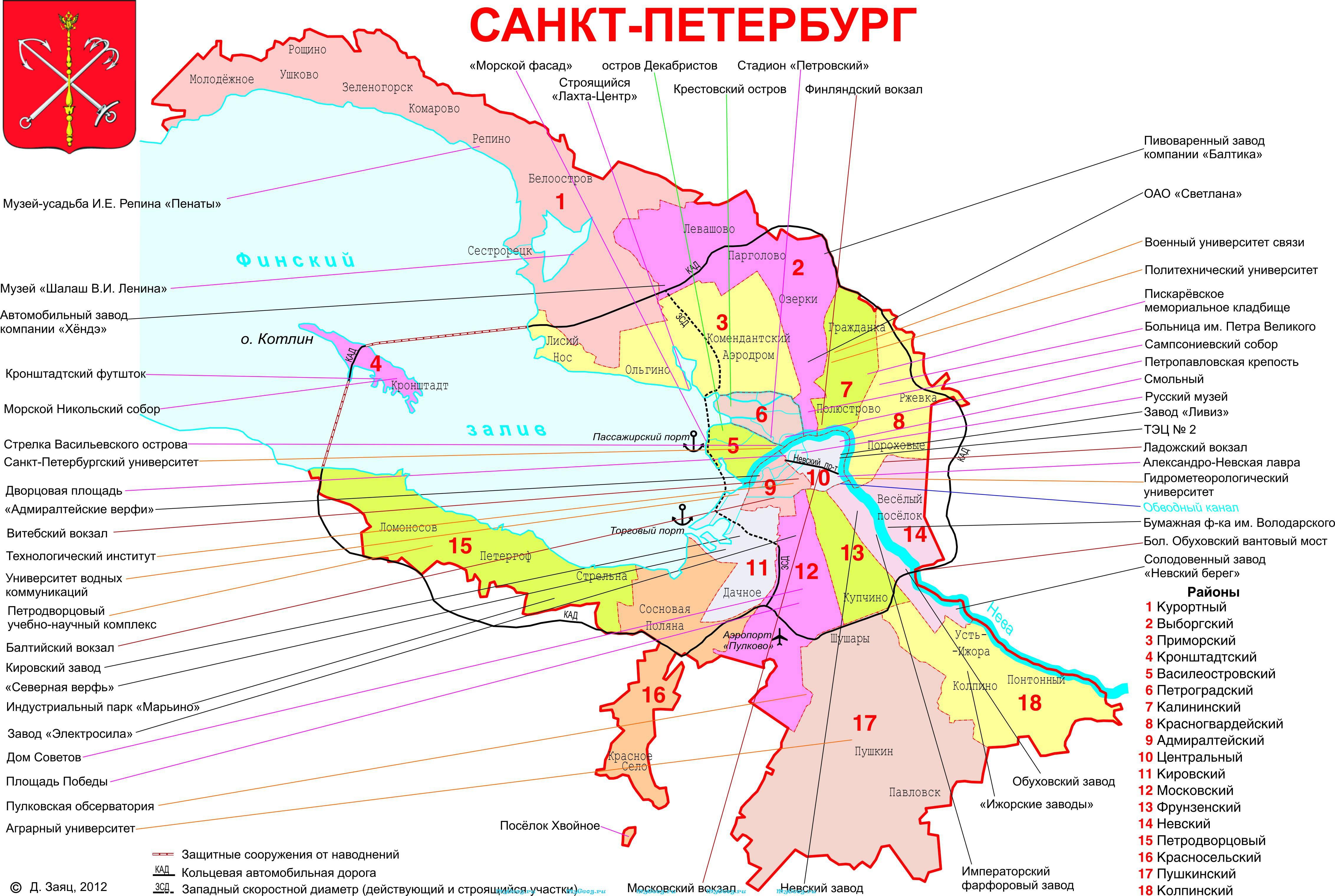 Районы спб на карте метро Анализ крови Чешихинский проезд