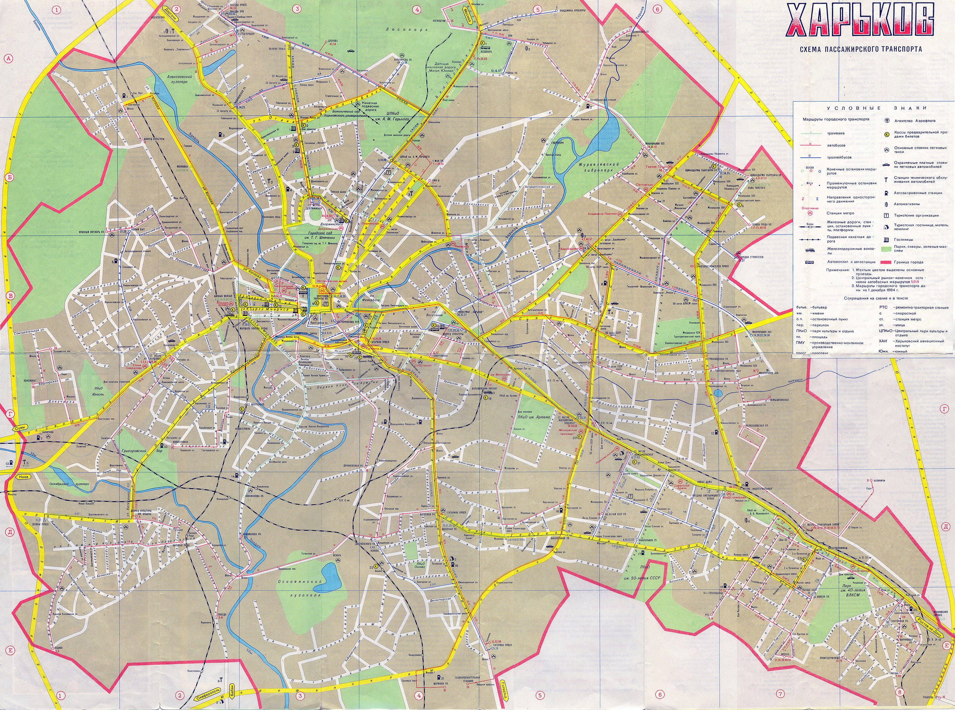 харьков на карте украины картинки центральным входом виллы