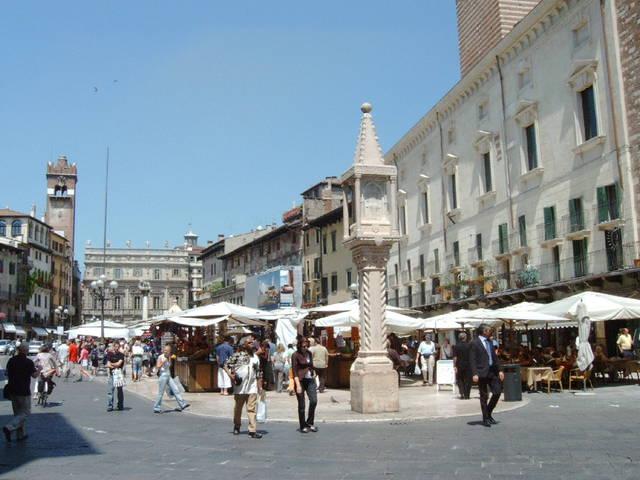 Купить маленькую квартиру в вероне италия