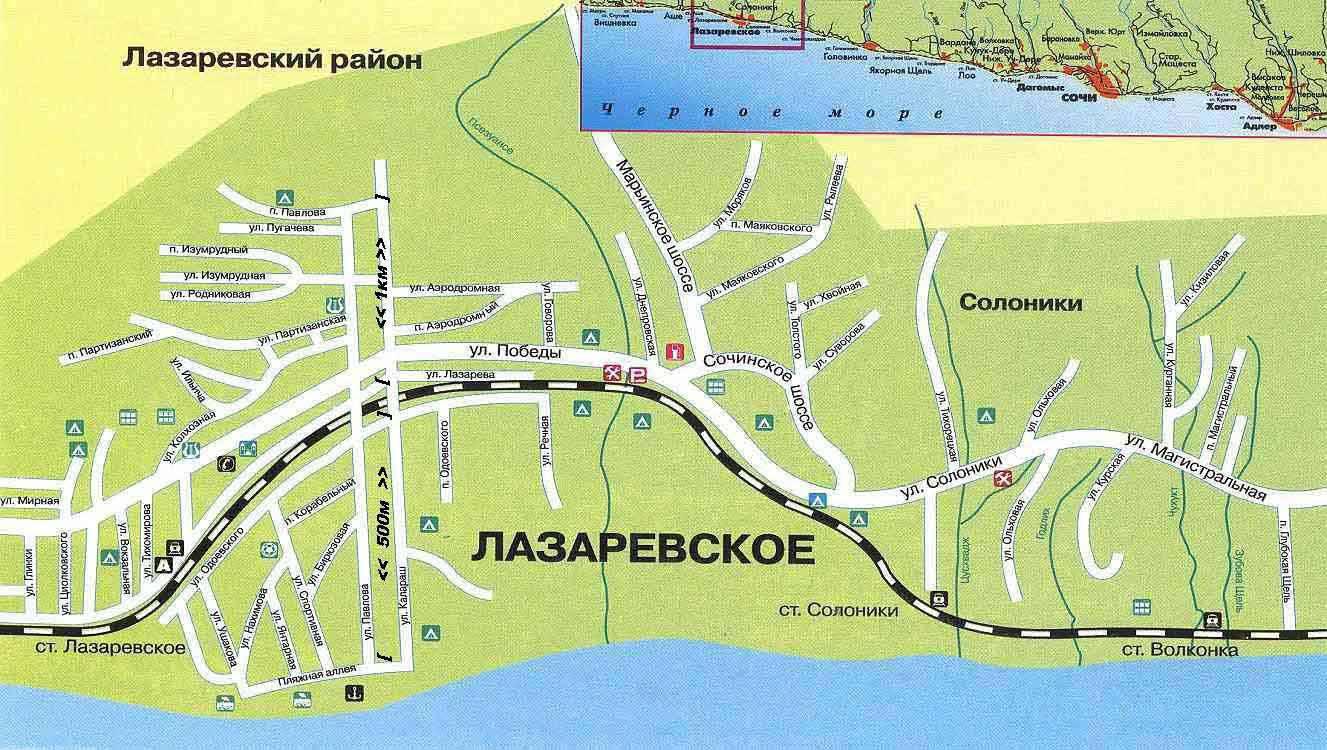Гагра Абхазия путевки и горящие туры в Гагры из Москвы