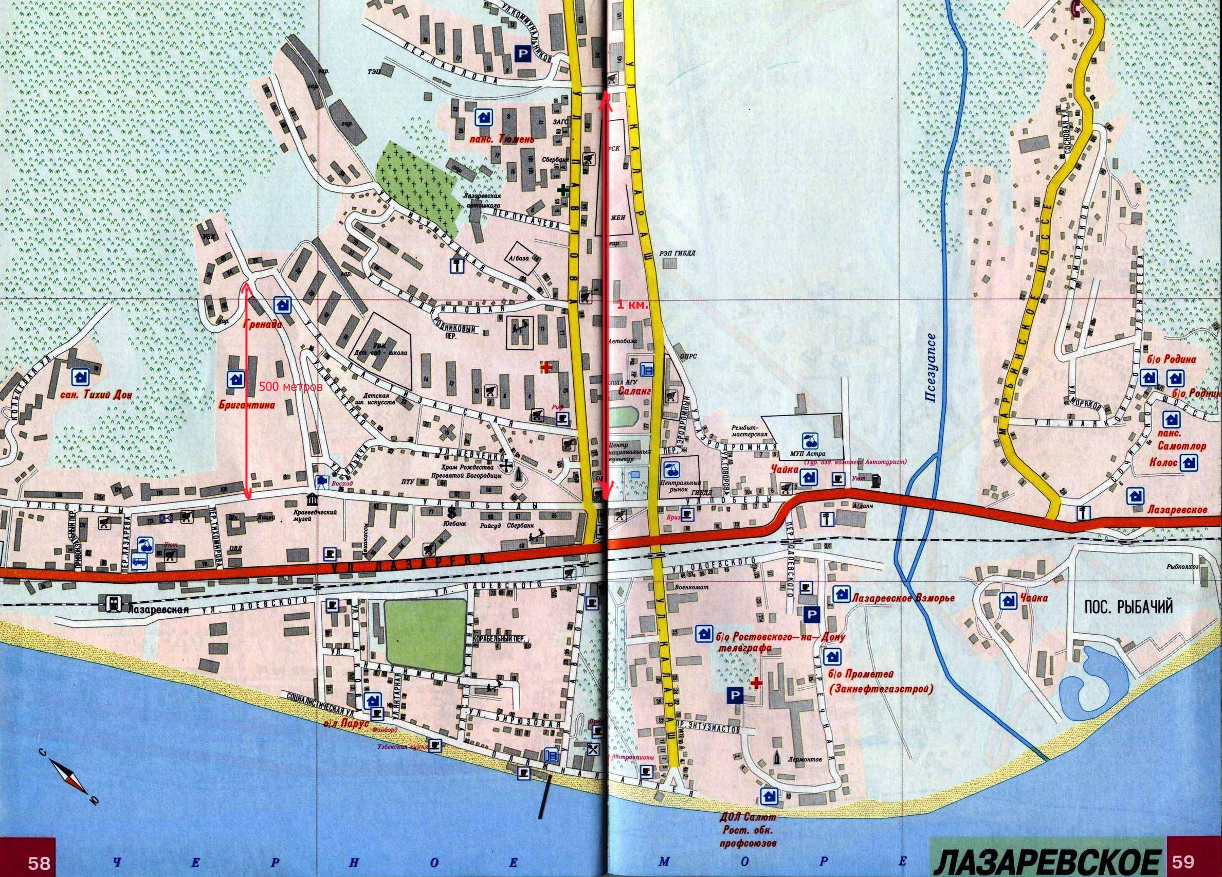 выгорают карта лазаревского в картинках пришла