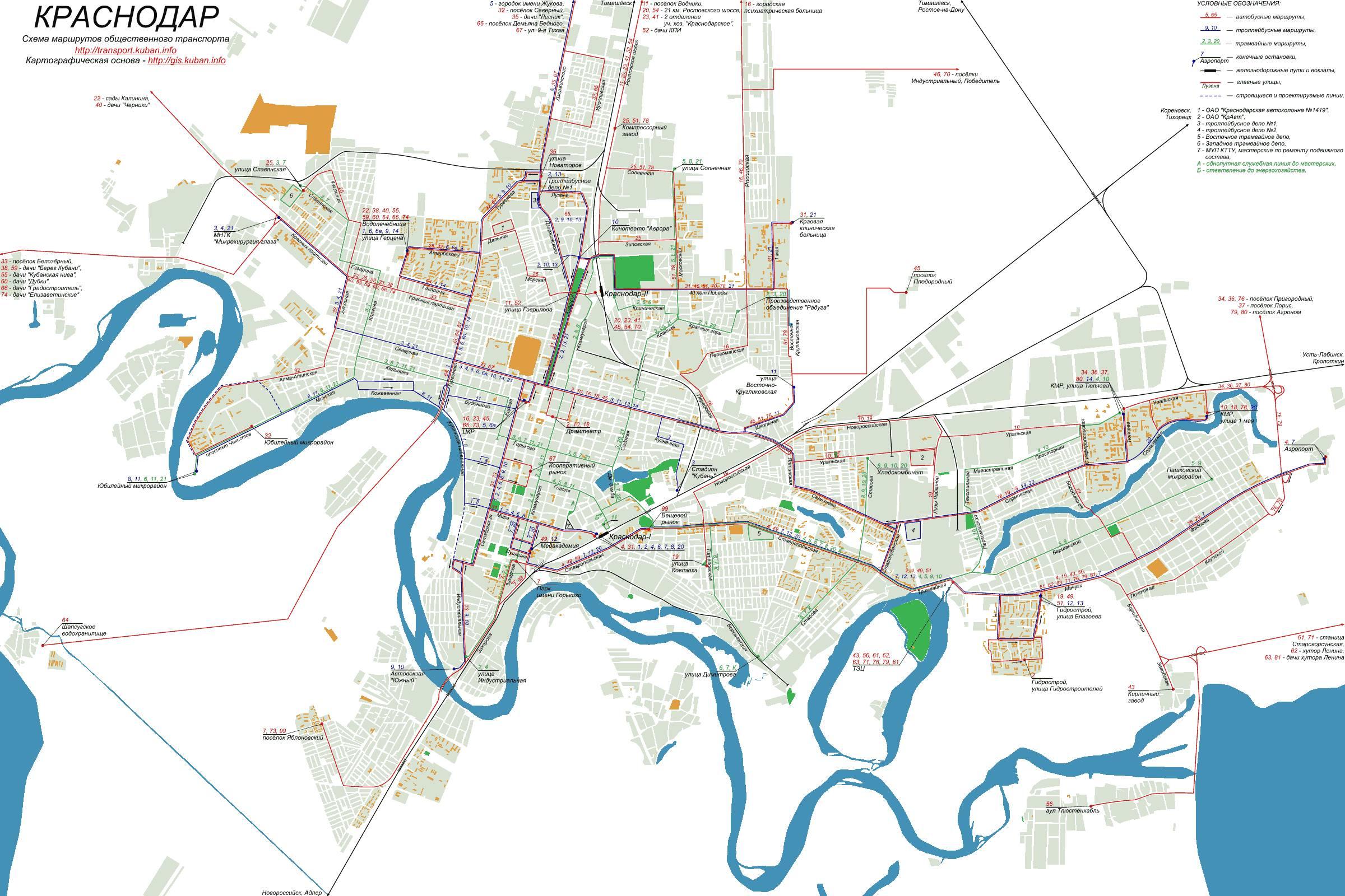 подробная карта города краснодара с улицами фото кен схватил