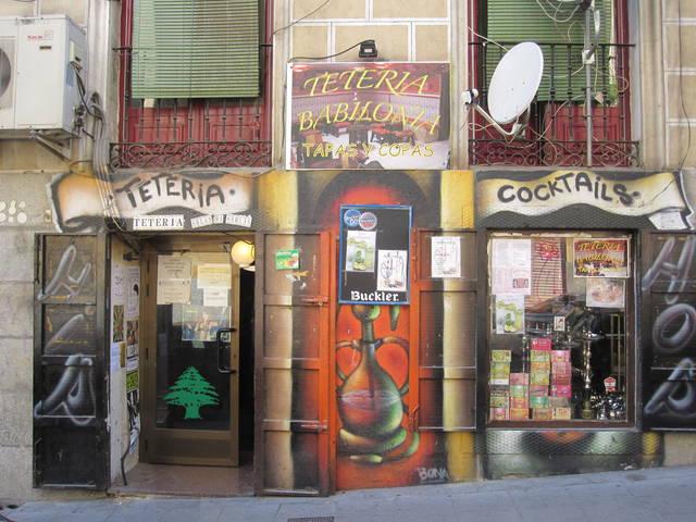 чайные магазины барселона