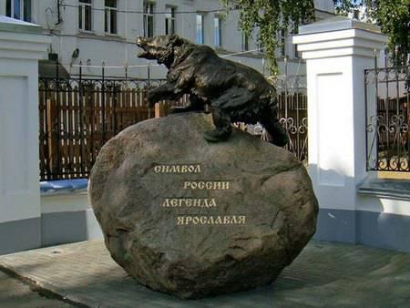 Памятники в ярославле цены с отделкой марка памятник ансамбль героям сталинградской битвы цена