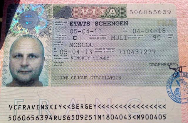 на сколько испания дает визу сегодня активно используется