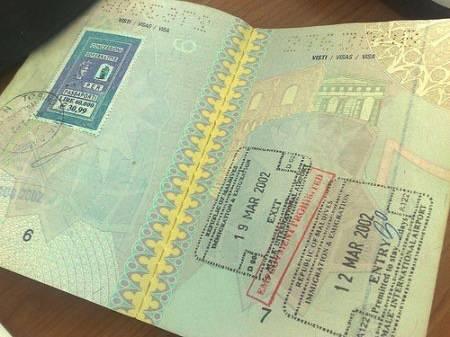 Нужна ли виза на кипр 2017