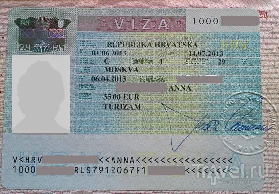 Образец заполнения визы в болгарию